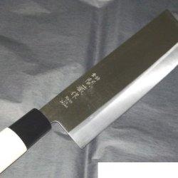 Japanese Sekizo Brand Sushi Chef Kitchen Nakiri Knife