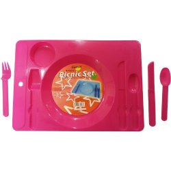 "2 Sets Of 4 Piece Reusable Plastic Picnic Plate Set, 2-Picnic Plate Tray With Cup Or Can Caddy, (14.25"" X 10.25"" - Pink Color), 2-Knife, 2-Spoon, 2-Fork, Picnic Plate Set With Cup-Can-Caddy, Picnic Plate Caddy, Sturdy Picnic Plate Set, Great For Outdoor P"