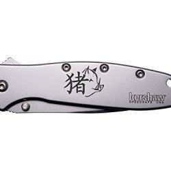 Zodiac Chinese Pig Engraved Kershaw Leek 1660 Ken Onion Design Folding Speedsafe Pocket Knife By Ndz Performance