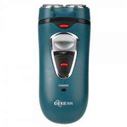 Rscx-2091 Double Heads Waterproof Electric Shaver By Preciastore