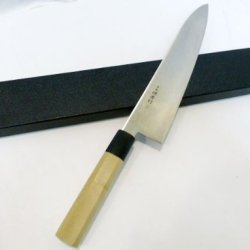 Chef Knife 270Mm Gyuto (Double-Bevel) Grand Chef Series Sakai Takayuki