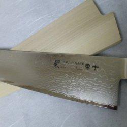 Chef Knife 270Mm With Wooden Sheath -Tamahagane Kyoto
