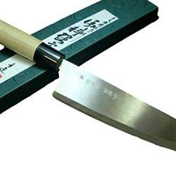 Michio Ishikawa Santoku Chefs Knife Japanese Knife 165Mm Aogami Steel Cutlery