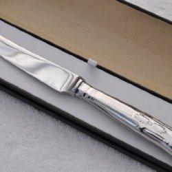 New Fantastic Kings Pattern Stainless Steel Cheese Knife Sheffield