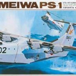 Hasegawa 04008 1/72 Shinmeiwa Ps-1 Seaplane