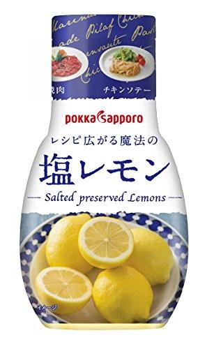 ポッカサッポロ 塩レモン 150g