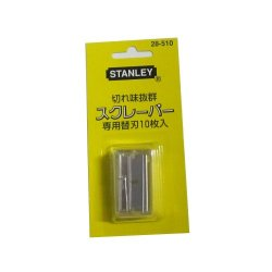 Stanley 28-510 Razor Blade With Dispenser, Pack Of 10(Pack Of 10)