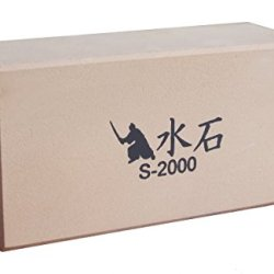 Nagura Stone Grit 2000