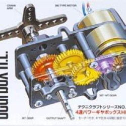 Tamiya 72007 4-Speed High Power Gearbox H.E.