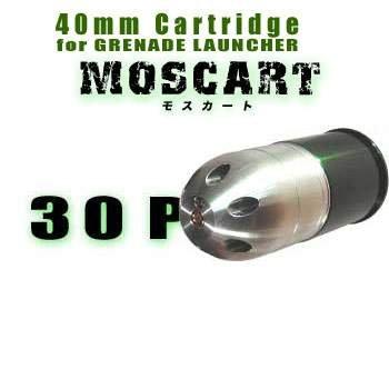 40mmモスカート(グレネード) 30P ガスカートリッジ式モスカート 装弾数30発