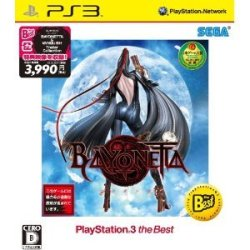 Sega Bayonetta (Best Price) For Ps3 [Japan Import]