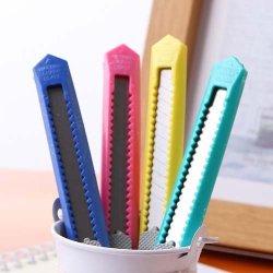Miisii(Tm) 4Pcs Cute Novelty Cartoon Multipurpose Cutter Retractable Utility Knife Set + Free Gift