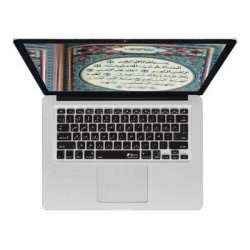Arabic Cover Macbook Air Pro Arabic Cover Macbook Air Pro