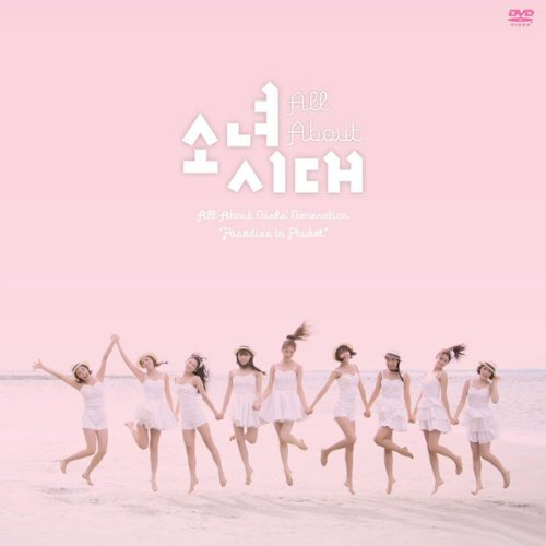All About Girls' Generation [Paradise in Phuket] (DVD + 写真集) (韓国盤)