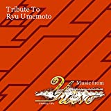 TRIBUTE TO RYU UMEMOTO ~ Music From YU-NO