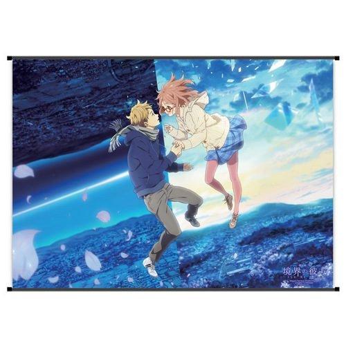 劇場版 境界の彼方 タペストリー(3) (105×75cm) [台湾正規品] 海外直送 [並行輸入品]