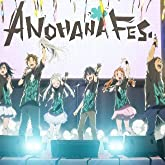 ANOHANA FES.MEMORIAL BOX【完全生産限定版】 [Blu-ray]