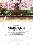 THE IDOLM@STER CINDERELLA GIRLS ANIMATION PROJECT ORIGINAL SOUNDTRACK 豪華特殊デジパック仕様[CD3枚+BDA1枚 計4枚組] (デジタルミュージックキャンペーン対象商品