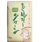 【玄米発送】 新米 千葉県産 ミルキークイーン 10kg 平成28年産