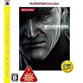 メタルギア ソリッド 4 ガンズ・オブ・ザ・パトリオット PLAYSTATION 3 the Best