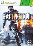 5146aT1I3IL. SL160  BATTLEFIELD 4:バトルログ2.0とビークルカスタマイズ画像がリーク、PC版の必要スペックも Battlefield 4