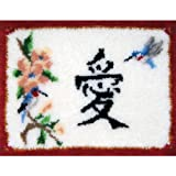 M.C.G. Textiles Latch Hook Kit, 27 by 20-Inch, Oriental Love