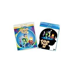 インサイド・ヘッドMovieNEXプラス3D:オンライン予約限定商品 [ブルーレイ3D+ブルーレイ+DVD+デジタルコピー(クラウド対応)+MovieNEXワールド] [Blu-ray]