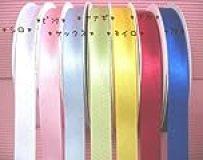 リボン シングルサテン12mm 【ピンク】 I-RI-01pink