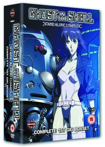 攻殻機動隊 S.A.C. 1st GIG コンプリートBOX[DVD] [Import]