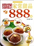 888 Kinds of New Home Style Desserts (Chinese Edition)