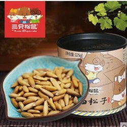 A Luckycat Three Squirrels _ Brazil Pine Nuts Nuts Nuts Specialty Snacks Shell Thin Hand Pine Nuts, 125 G Canned