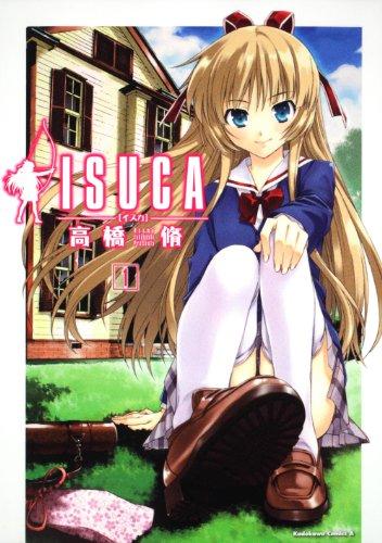 ISUCA (1) (角川コミックス・エース 148-11)