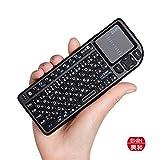 【Ewin】ミニ bluetooth キーボード Mini Bluetooth keyboard タッチパッドを搭載 小型キーボード マウス 一体型 無線 USB レシーバー付き 使用便利 ブラック【日本語説明書付き!】
