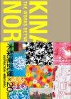 木梨憲武展×20years INSPIRATION-瞬間の好奇心