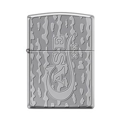 Zippo W.R. Case & Sons Cutlery Xx Black Ice Heavy Walled Armor Custom Lighter