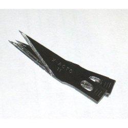 X-Acto X211 Fine Pnt Blade #11 5/Pkg, Xacto