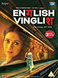 English Vinglish Hindi DVD -2 DVD COLLECTERS EDITION FULLY BOXED AND SEALED DVD DIRECT FROM MANAFACTURER