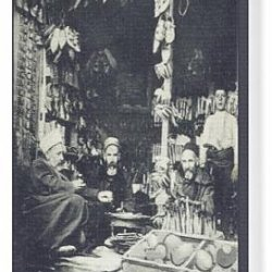 Canvas Print Of Skopje, Macedonia - Turkish Knife And Shoe Stall