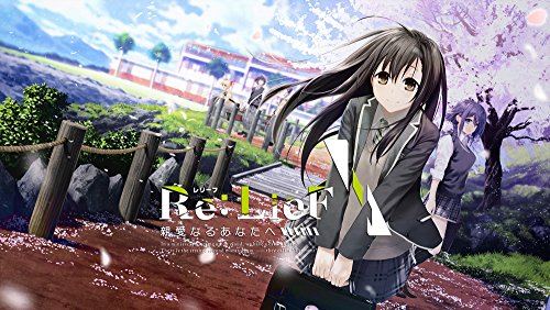Re:LieF~親愛なるあなたへ~ 初回版【Amazon.co.jpオリジナル特典:デジタルコンテンツCD付き】