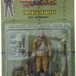 Wwii Japanese Nlf Marine 1:18 Scale Figure: Sgt. Akamatsu
