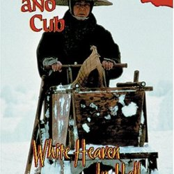 Lone Wolf And Cub - White Heaven In Hell