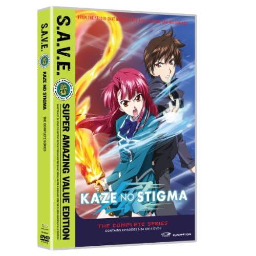 Kaze No Stigma: Complete Series - Save [DVD] [Import]