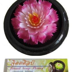 """Jittasil Thai Hand-Carved Soap Flower, 4"""" Scented Soap Carving Gift-Set, Carnation In Decorative Pine Wood Case"""