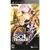 SOL TRIGGER(ソールトリガー)