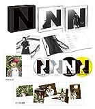 Nのハコ初回限定盤CD特典CD1Bluray2