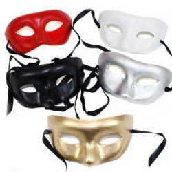 Paper Mache Plain Masquerade Mask Assortment-5 Masks
