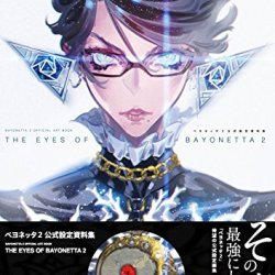 Bayonetta 2 Official Art Book The Eyes Of Bayonetta 2