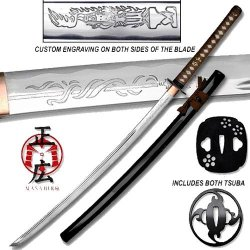 Masahiro - Shadow Warrior Handmade Katana - Plum Edition