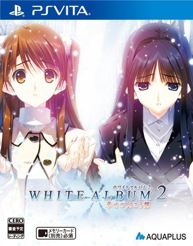 WHITE ALBUM2 -幸せの向こう側-通常版(特典なし)