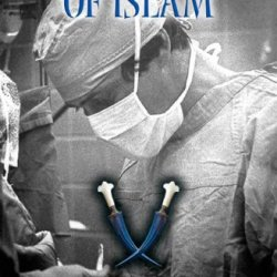 In The Name Of Islam